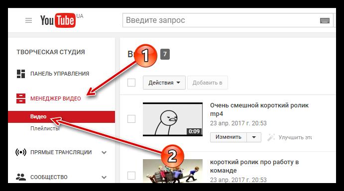 podkategoriya-video-kategorii-menedzher-video-v-tvorcheskoy-studii-na-yutube.png